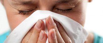 Новый метод лечения аллергии