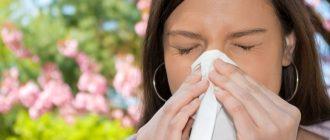 Аллергозы респираторные
